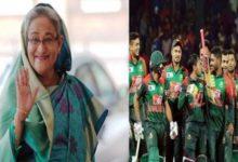 Photo of বাংলাদেশ ক্রিকেট দলকে প্রধানমন্ত্রীর অভিনন্দন