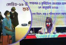 Photo of টিকা কার্যক্রম উদ্বোধন, প্রথম নিলেন রুনু