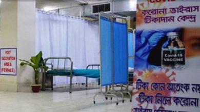 Photo of রাজধানীর ৫ হাসপাতালে টিকা দেওয়া শুরু