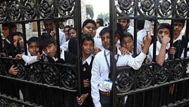 Photo of ফের বাড়ল শিক্ষাপ্রতিষ্ঠানের ছুটি