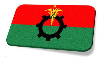 Photo of সারা দেশে বিএনপির প্রতিবাদ সমাবেশ আজ