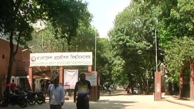 Photo of বুয়েটসহ ৪টি প্রকৌশল বিশ্ববিদ্যালয়ের সম্মিলিত ভর্তি পরীক্ষা হচ্ছে না