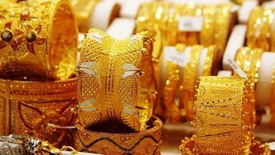 Photo of বিশ্ববাজারে স্বর্ণের দামে বড় পতন, আটমাসে সর্বনিম্ন