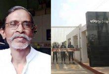 Photo of মুশতাকের মৃত্যু: গাজীপুর জেলা প্রশাসনের তদন্ত কমিটি