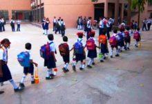 Photo of শিক্ষাপ্রতিষ্ঠান খোলা নিয়ে ৬ মন্ত্রণালয়ের বৈঠক আজ
