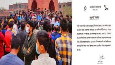 Photo of জাবি শিক্ষার্থীদের হল ছাড়ার নির্দেশ, নইলে ব্যবস্থা