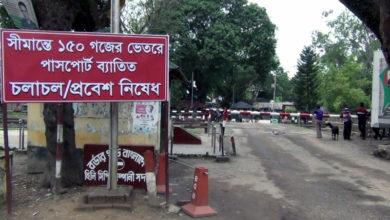Photo of হিলি বন্দরে আমদানি-রপ্তানি বন্ধ