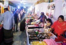 Photo of চট্টগ্রামে বিসিক শিল্প ও পণ্য মেলা শুরু