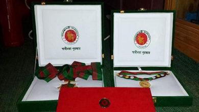 Photo of স্বাধীনতা পদক পেলেন যারা