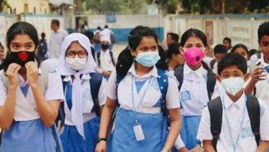 Photo of 'সংক্রমণ বাড়লে শিক্ষাপ্রতিষ্ঠান খোলার তারিখ পেছাতে পারে'
