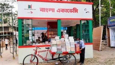Photo of বইমেলা শুরু আজ, উদ্বোধন করবেন প্রধানমন্ত্রী