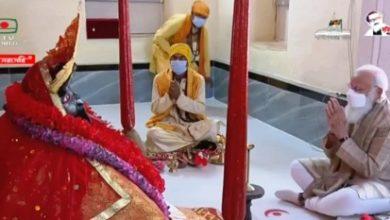 Photo of সাতক্ষীরার যশোরেশ্বরী কালীমন্দিরে মোদি