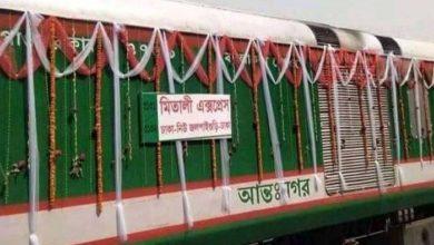 Photo of ঢাকা–জলপাইগুড়ি ট্রেন উদ্বোধন