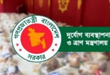 Photo of করোনায় কর্মহীনদের সহায়তায় ৫৭২ কোটি টাকা বরাদ্দ