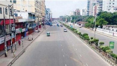 Photo of প্রজ্ঞাপন জারি : লকডাউন বাড়ল ৩০ মে পর্যন্ত
