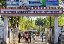 Photo of রাজশাহীতে ২৪ ঘণ্টায় আরও ১০ জনের মৃত্যু