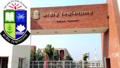 Photo of প্রধানমন্ত্রীর ত্রাণ তহবিলে জাতীয় বিশ্ববিদ্যালয়ের ৩ কোটি টাকা