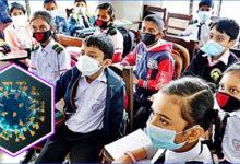 Photo of শিক্ষাপ্রতিষ্ঠানের ছুটি আরো বাড়ল