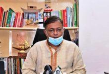 Photo of নিয়মনীতিহীন আইপি টিভির বিরুদ্ধে অচিরেই ব্যবস্থা: তথ্যমন্ত্রী