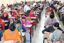 Photo of বিশ্ববিদ্যালয় গুচ্ছ ভর্তি পরীক্ষা সেপ্টেম্বরে