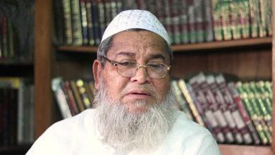 Photo of হেফাজত নেতা বাবুনগরীর মৃত্যু