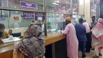 Photo of আজ ব্যাংক বন্ধ