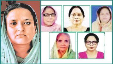 Photo of বঙ্গমাতা পদক পেলেন ৫ নারী