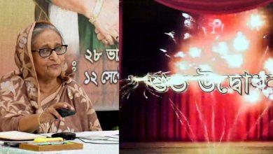 Photo of ৫ বিদ্যুৎকেন্দ্রের উদ্বোধন করলেন প্রধানমন্ত্রী