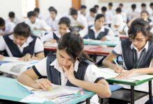 Photo of ১৪ নভেম্বর থেকে এসএসসি পরীক্ষা শুরু: শিক্ষামন্ত্রী